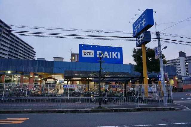 三島丘ホームセンターダイキ