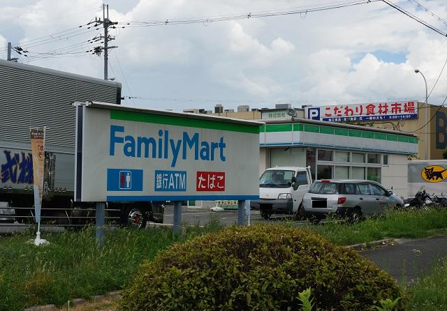 ファミリーマート小浦宮島店看板