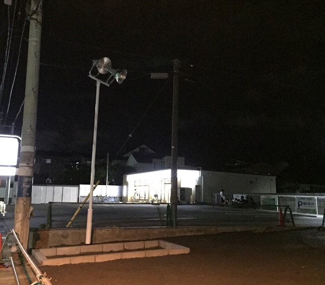 ラーメン魁力屋の照明