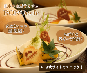 BONOcafe