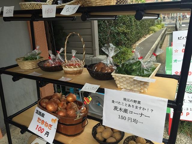 ビバマルシェで茨木の野菜