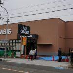 新しい阪急オアシス、オープン間近!「茨木大手町店」・・でいいのかな?