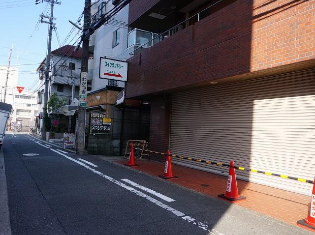 阪急茨木市駅そばコインランドリー