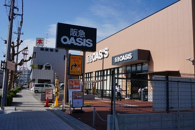 阪急オアシス茨木大手町店外観東側から