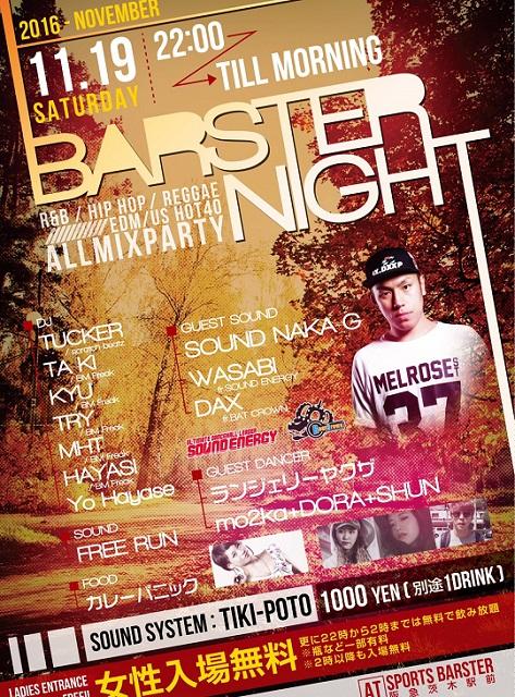 BarsterNights__29450250