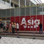 立命館大いばらきキャンパスAsia Weekでちょこちょこと