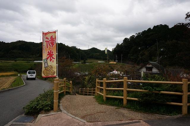 1見山の郷入口