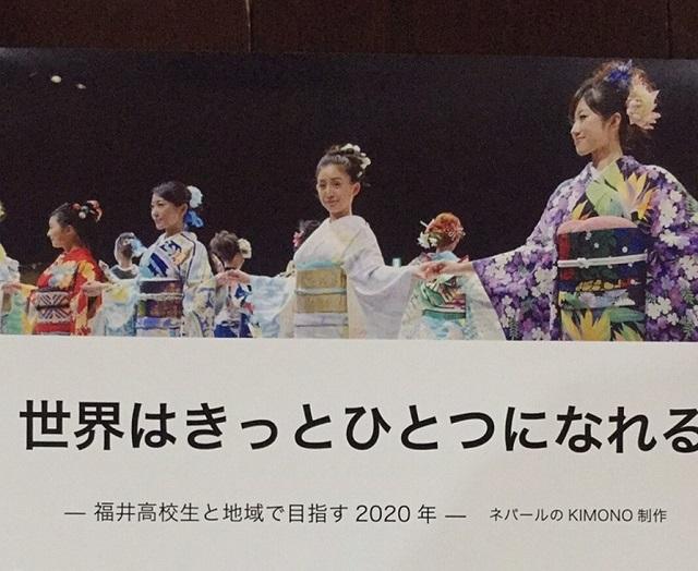 team茨木KIMONOプロジェクト画像1125