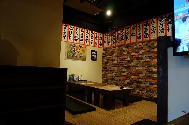 天ぷらとよのお座敷