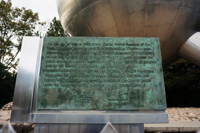 弁天さん平和記念碑のことば英語