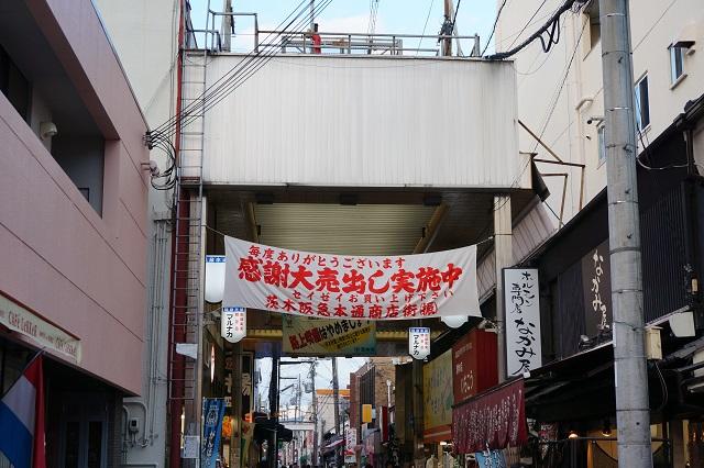 阪急本通商店街歳末大売出し幕DSC02886