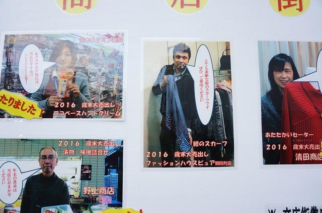 阪急本通り商店街賞ピュア別院町店DSC02892