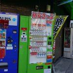 格安切符が阪急別院前のタバコ屋にDSC02855