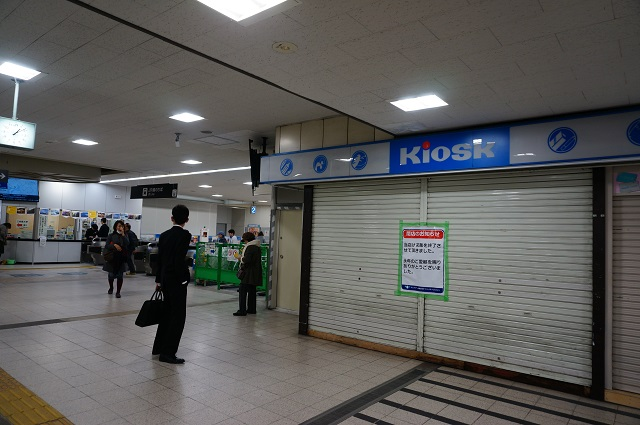JR茨木大阪側改札DSC0187611月11日