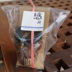 BONOcafeのジャム贈り物用DSC02577