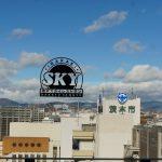 茨木市役所を窓から