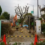 茨木市内の公園、工事してる・・・かな?(情報はココより)