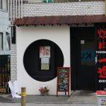 新しい焼肉のお店「焼肉一進」は、カップルでもファミリーでも!