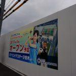3R171ノア・インドアステージ茨木歩道沿いDSC03856