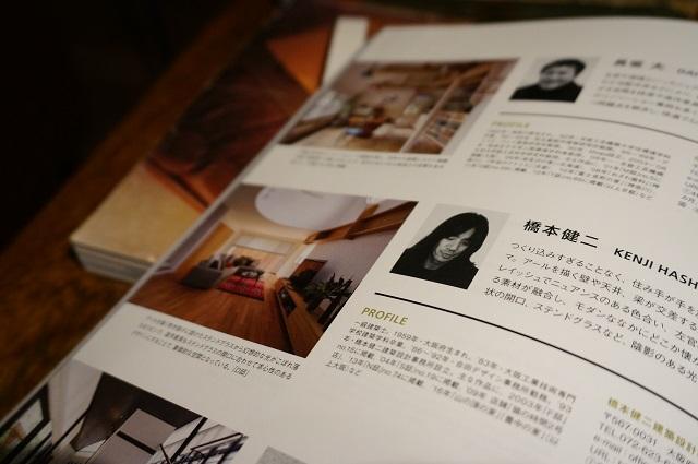 橋本さんが紹介されている本DSC03763