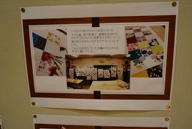 福井高校KIMONOプロジェクト様子DSC03685