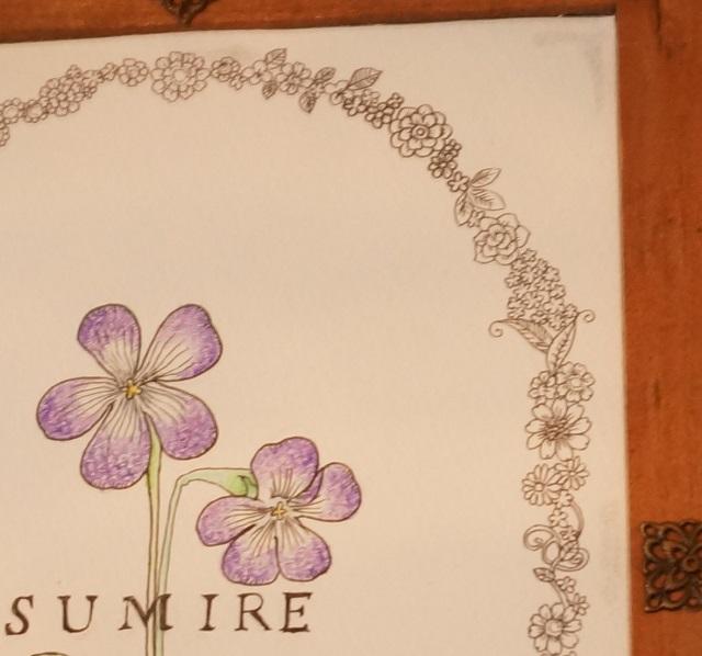 すみれカフェ店内の絵のアップDSC03038