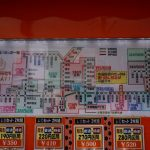 阪急総持寺駅の近くにあった、きっぷ名人。往復も、時差も土日休きっぷも。