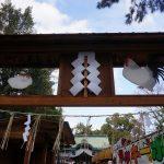 茨木神社の干支の鳥居DSC03056