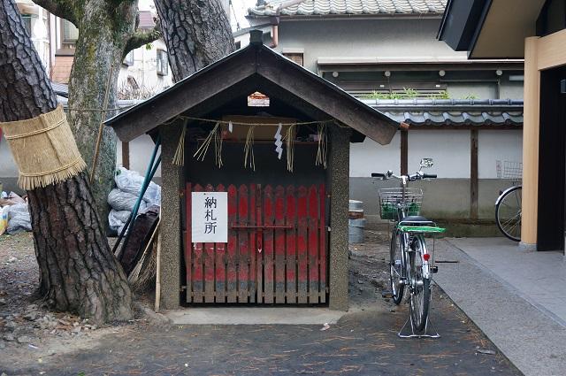 茨木神社納札所1DSC03058