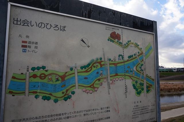 安威川沿い出会いの広場マップDSC03454