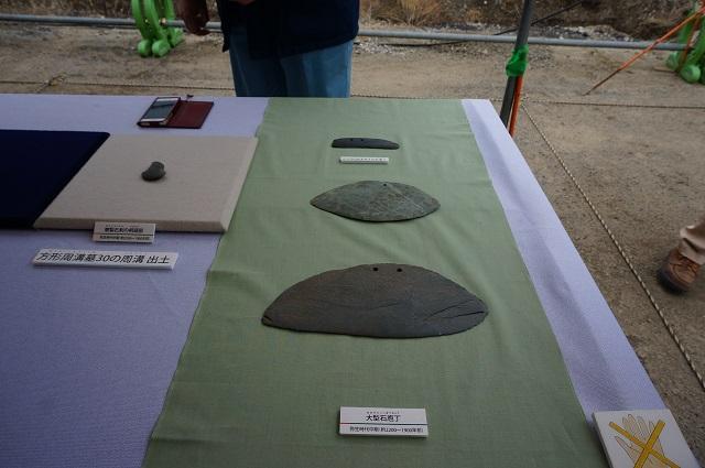 大型石包丁DSC04089
