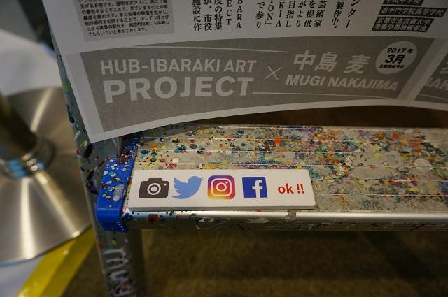 HUBIBARAKI制作場所撮影表示DSC03704