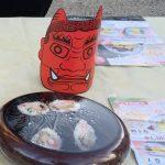 恵方巻の恵方と食べ方はIMG_5357