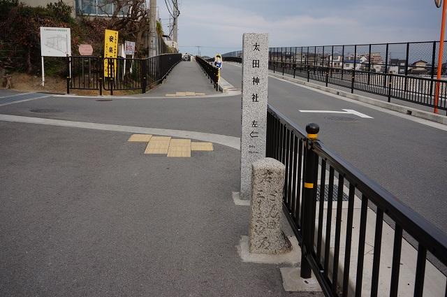 雲見坂から太田神社へ曲がるところDSC03882