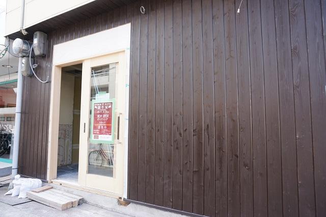 闘牛屋工事外観DSC04461