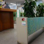 茨木のアート制作・作品が見られる市内公共施設3つのスポット