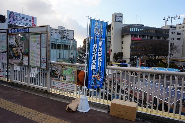 3ガンバ大阪のぼりDSC04371