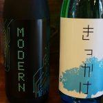 茨木の米で作った日本酒、3/17から販売!-日本酒プロジェクト