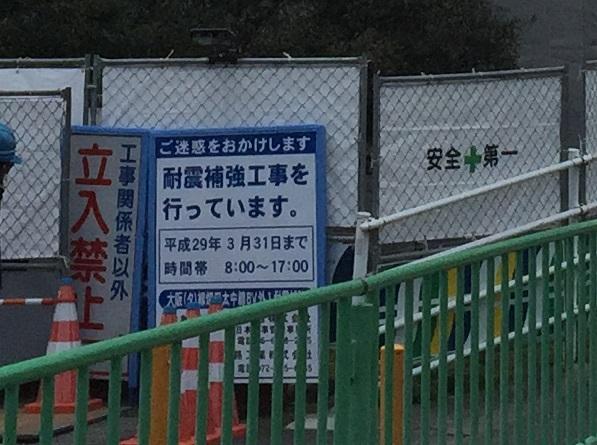 沢良宜そば耐震補強工事IMG_5893