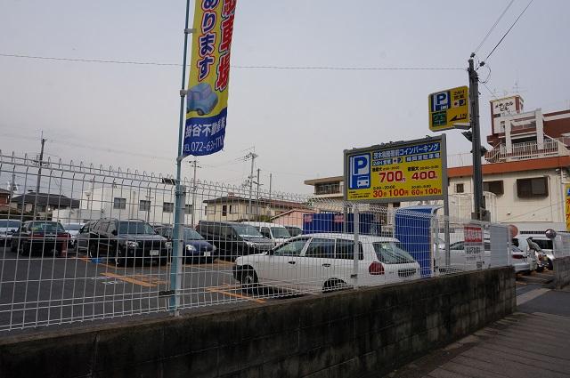 茨木税務署前コインパーキングDSC04772
