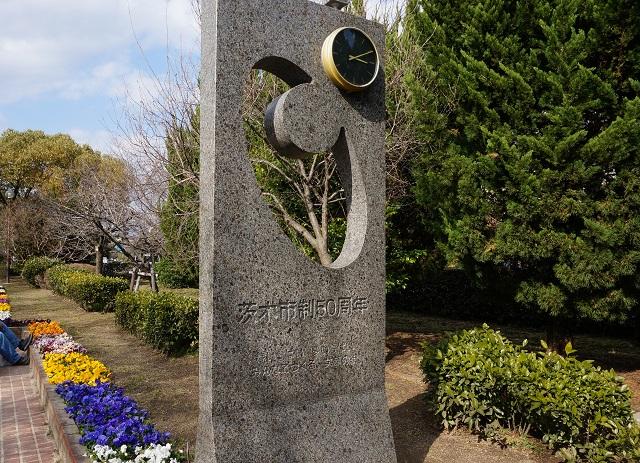 茨木市市制50周年石碑DSC04969