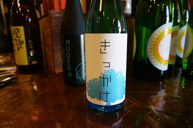 日本酒プロジェクトきっかけアップDSC04911
