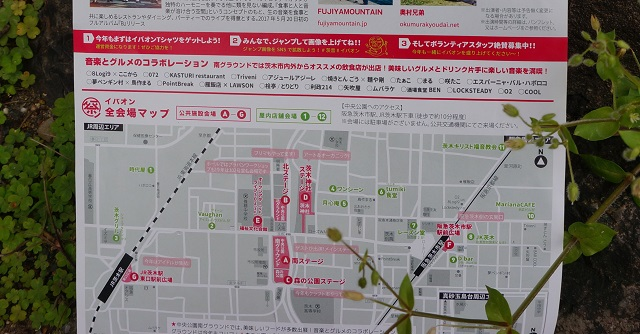 いばおんチラシマップDSC05429