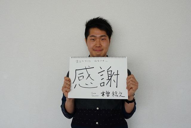 ジャズミュージシャン木曽さんDSC05036