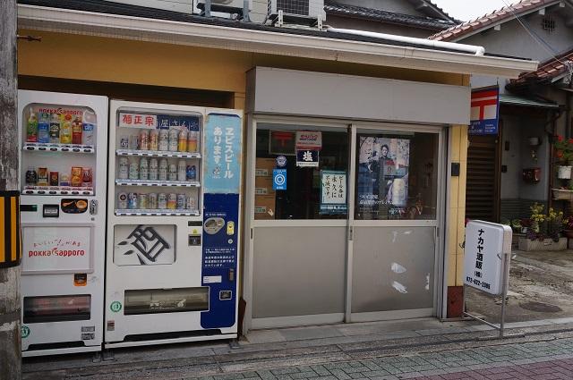 22阪急茨木本町通り商店街タバコ屋DSC05622