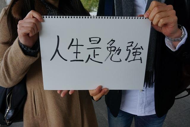 茨木市役所を訪れていた方DSC04839