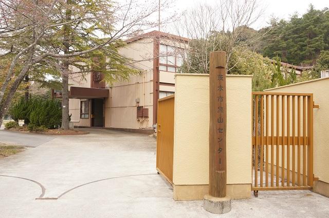 茨木里山センター入口の門DSC05135