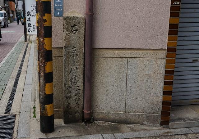 16阪急本通商店街石碑2DSC05612