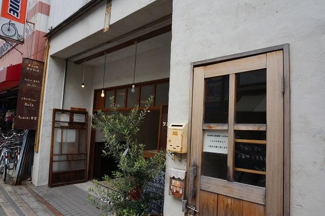 8阪急茨木本町通り商店街ツミキ食堂DSC05601