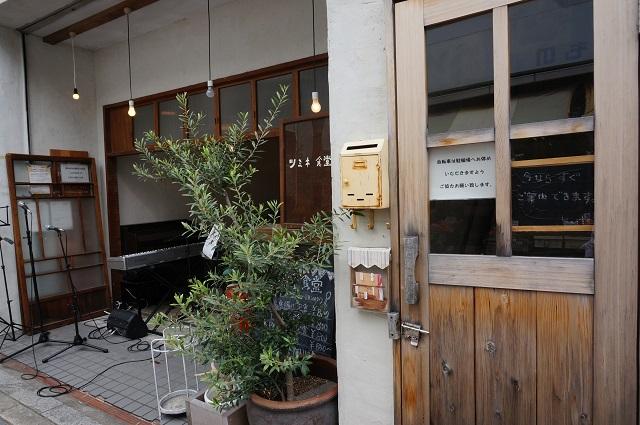 ツミキ食堂外観DSC05542